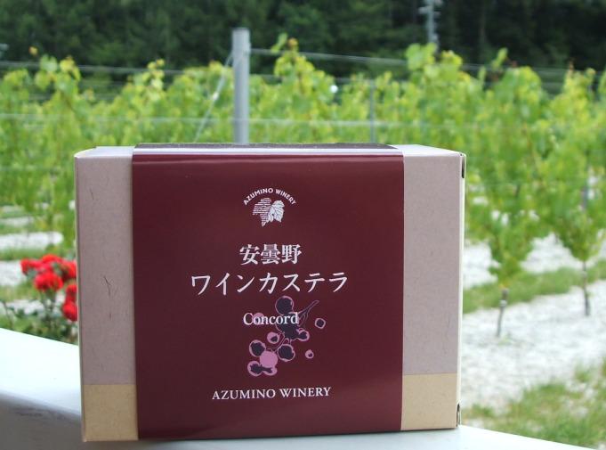 09-7-26ワインカステラ.JPG