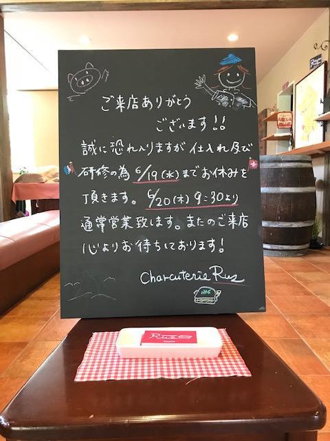 かふぇ3.jpg